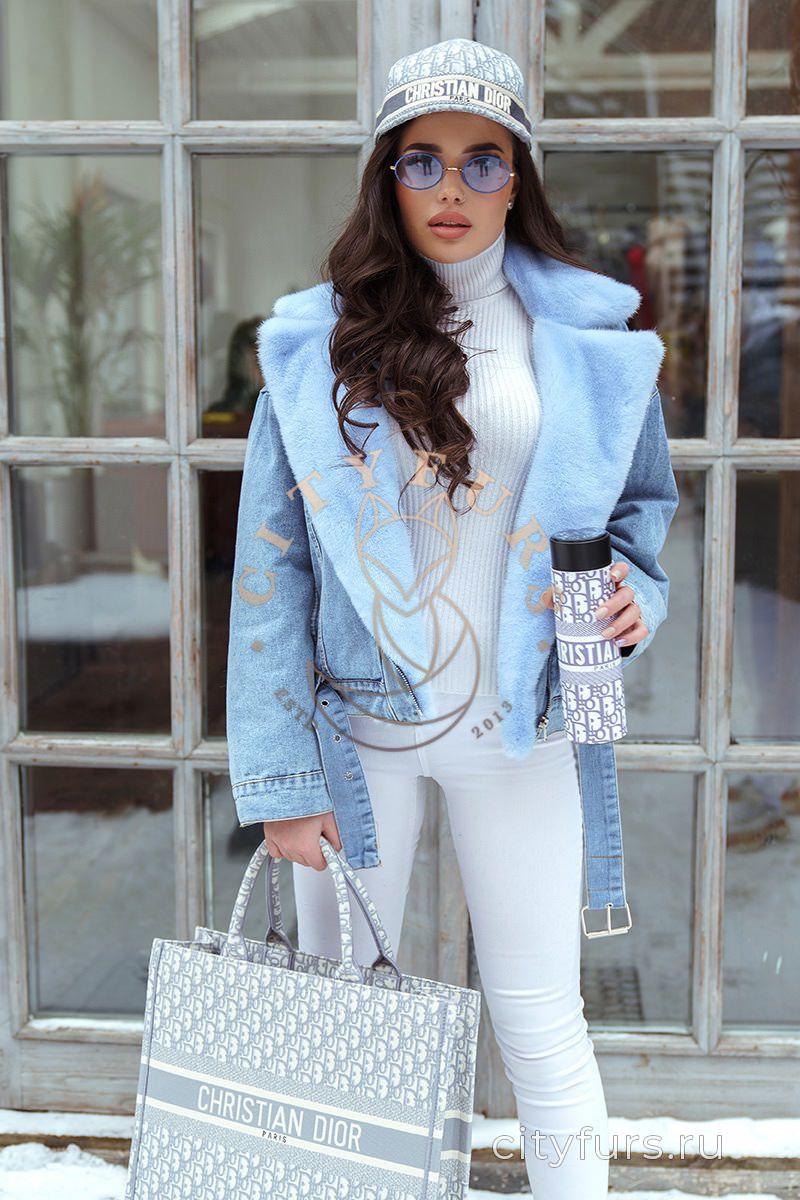 Джинсовка с мехом норки - цвет голубой