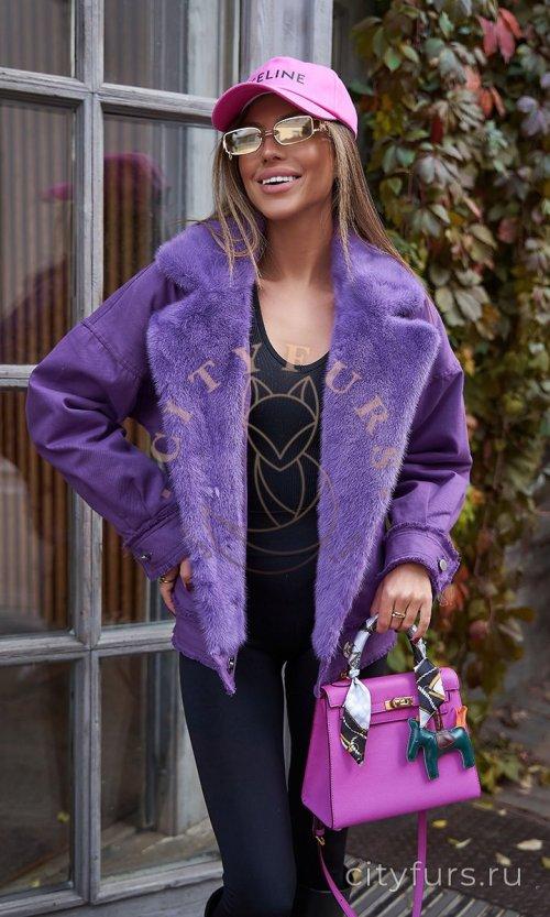 Джинсовка с мехом норки - цвет фиолетовый